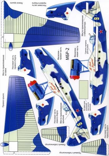 Сделать летающую модель самолета своими руками