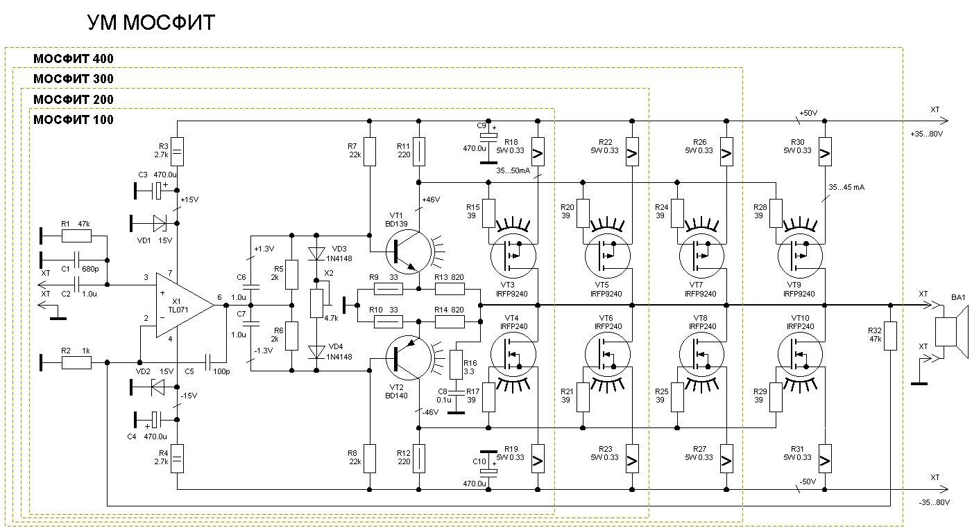 Также, хотелось бы подчеркнуть что в этой схеме нет конденсаторов помечанных красным.  Members.