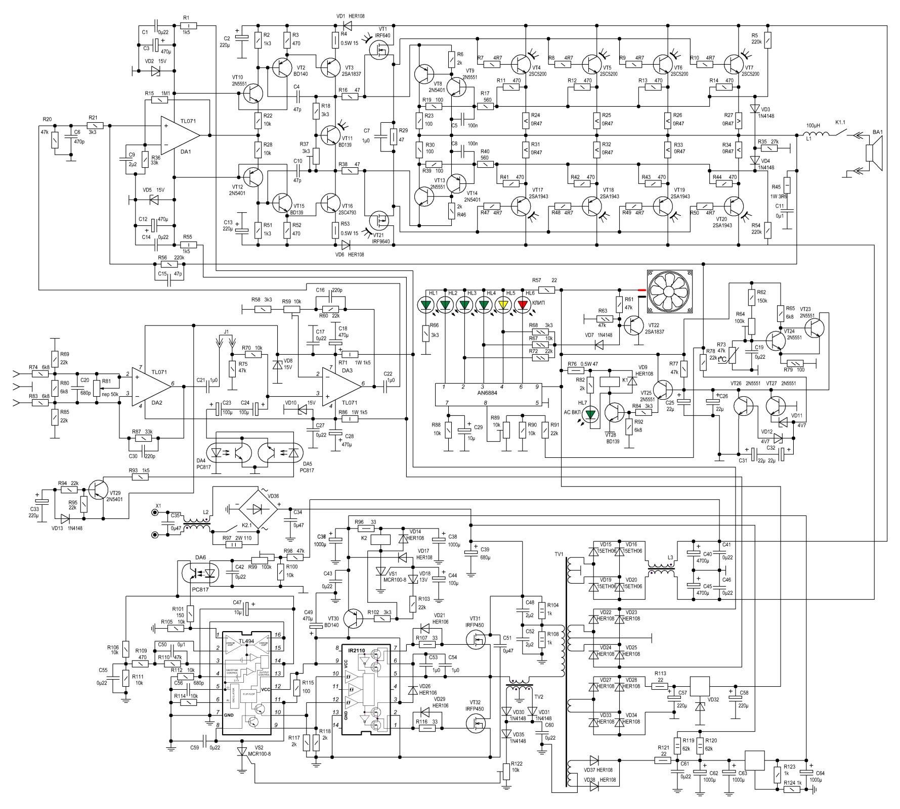 Принципиальная схема модуля, содержащенго в себе: усилитель мощности на 550 Вт с защитой от перегрузки; импульсный...