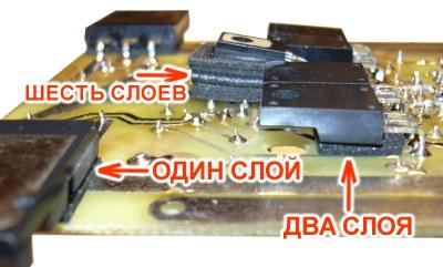 Выравнивание транзисторов усилителя мощности по высоте.