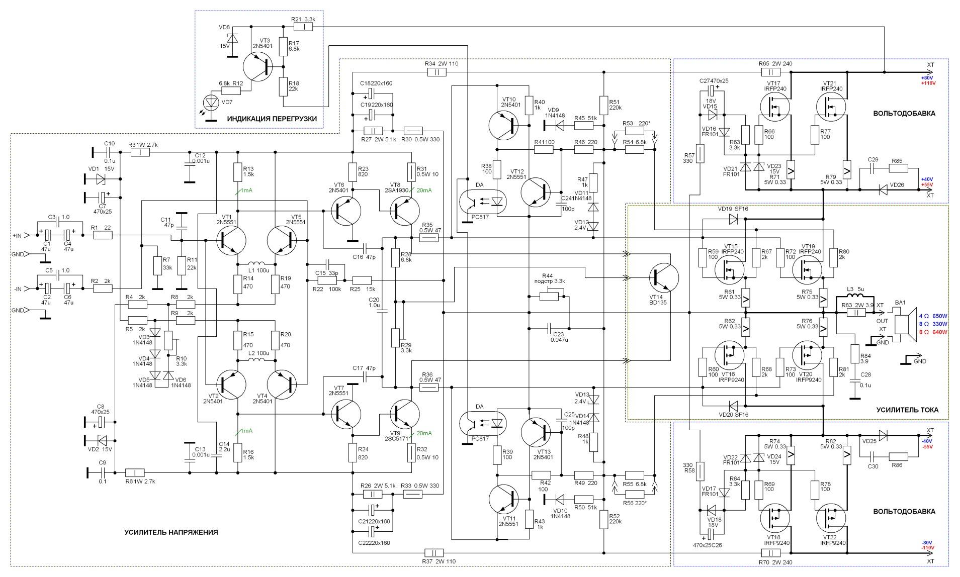 Схема простого усилителя g класс 3 фотография