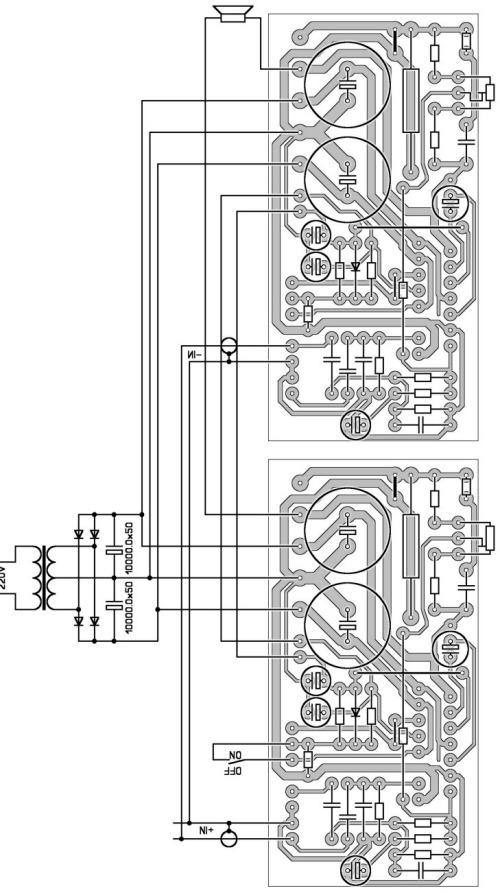 Рисунок 6 - мостовая схема