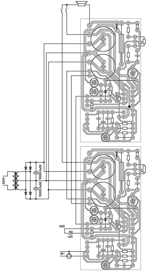 Рисунок 7 - схема
