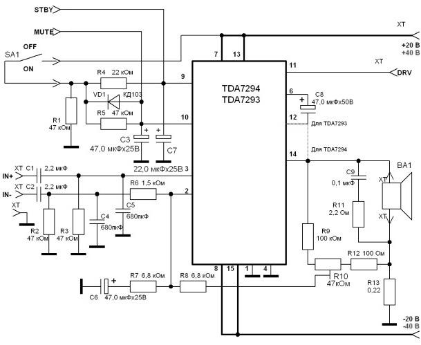 схема TDA7293 TDA7294 в
