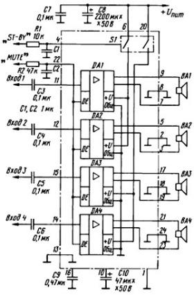 ...модели: TDA7560 ... схема зарядного устройства для автомобиля зу-2м.