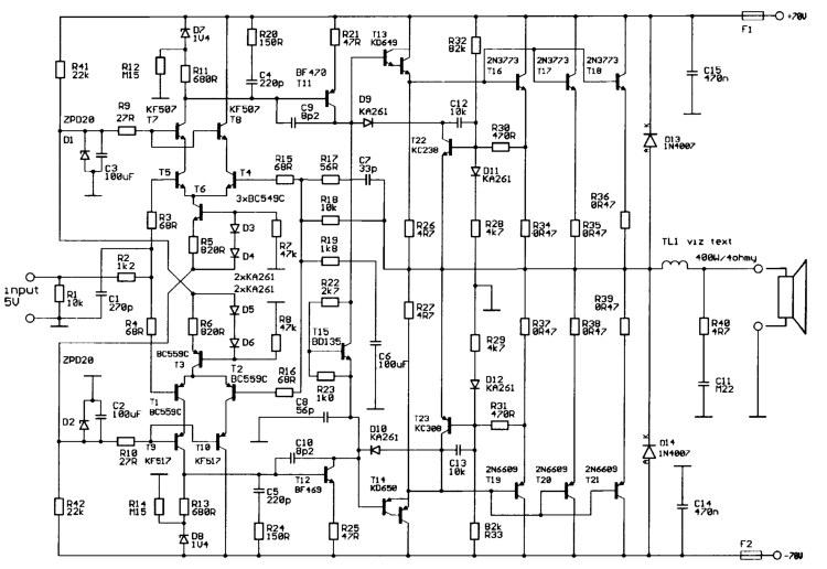 Схемы электрические зил