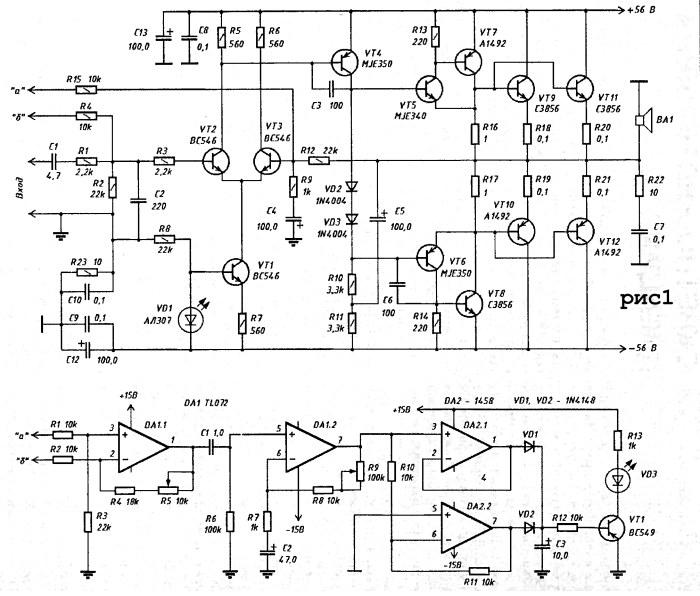 Электрическая схема на два