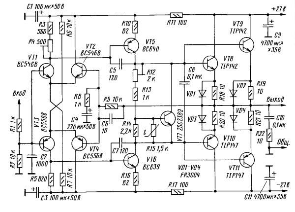 Конденсатор для сабвуфера в действии схема сабвуфера подключение сабвуфера с схема предварительного усилителя для...