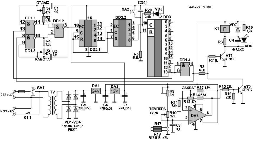 Электротехника схема регулятора