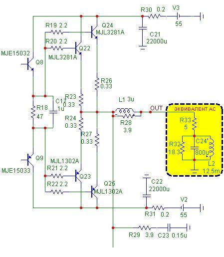 моделей 2SA1943-2SC5200,