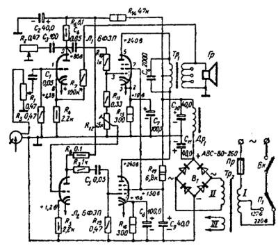 Принципиальная схема лампового усилителя Г.С. Гендина