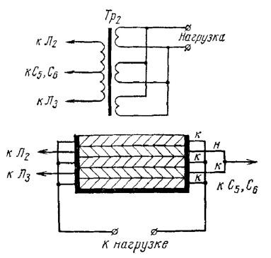 Принципиальная схема и схема намотки выходного трансформатора лампового усилителя мощности Г. Крылова