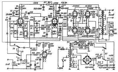 Схема лампового усилителя А.Баева