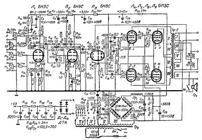 Схема лампового усилителя мощности Б.Морозова