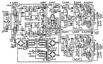 Схема лампового усилителя И.Степина
