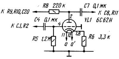 Использование входного каскада с более низкими шумовыми характеристиками
