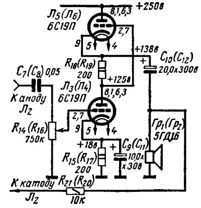 схема лампового усилителя - Всемирная схемотехника.