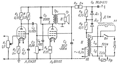 Принципиальная схема однотактного лампового усилителя В. Михайлова