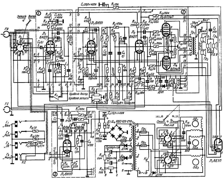 """Принципиальная схема трехмоторного лампового магнитофона  """"Днiро-121-Г """" ."""