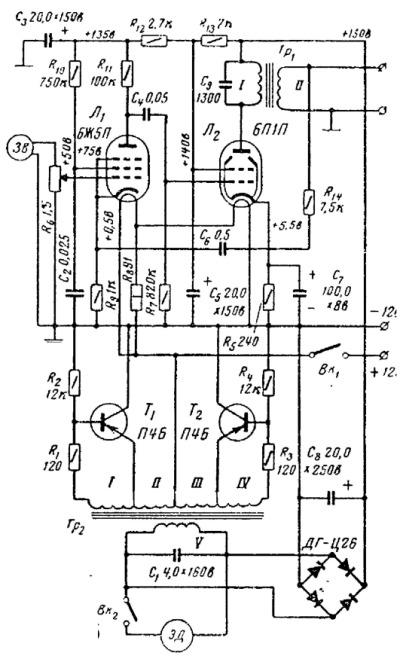 Принципиальная схема лампового усилителя с преобразователем Е. Додонова