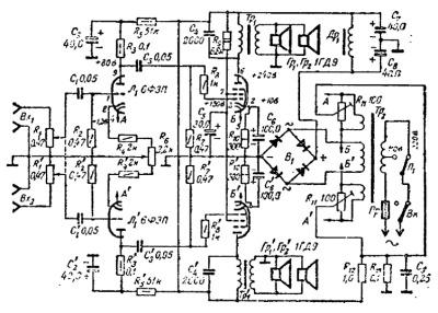 Принципиальная схема стереофонического лампового усилителя Г. Гендиным