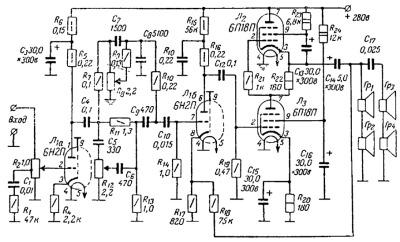 Принципиальная схема лампового усилителя мощности Л. Кононовича