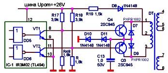 Согласующий каскад импульсного блока питания KYP-150W (транзисторная схема с общим управлением)