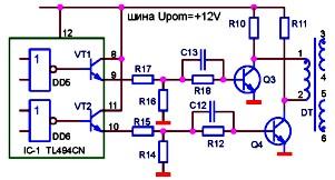 Согласующий каскад импульсного блока питания ESP-1003R ESAN ELECTRONIC CO., LTD (транзисторная схема с общим управлением).