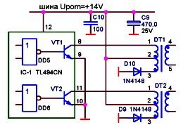 """Согласующий каскад импульсного блока питания """"Appis"""" (бестранзисторная схема с раздельным управлением)."""