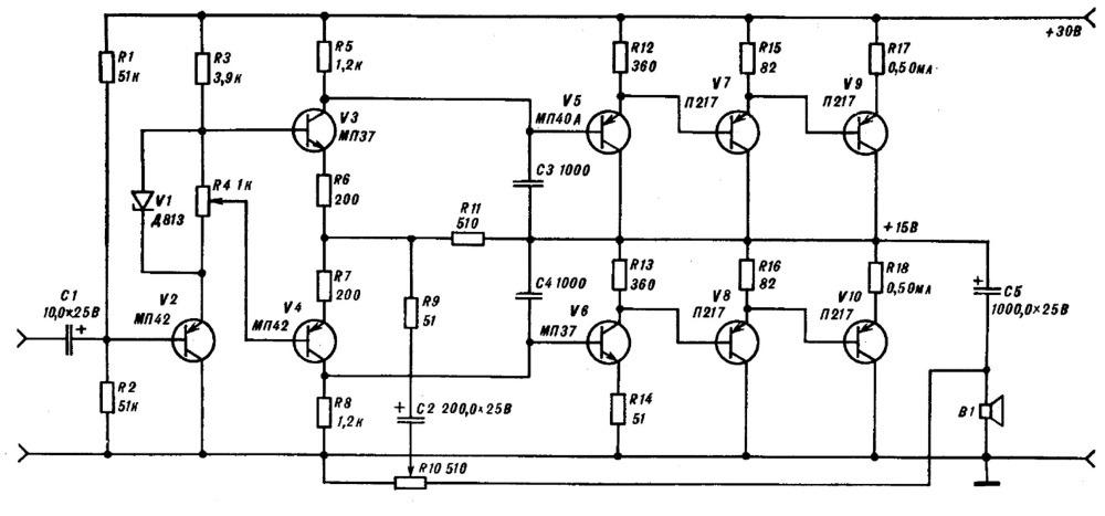 выходные транзисторы.решил