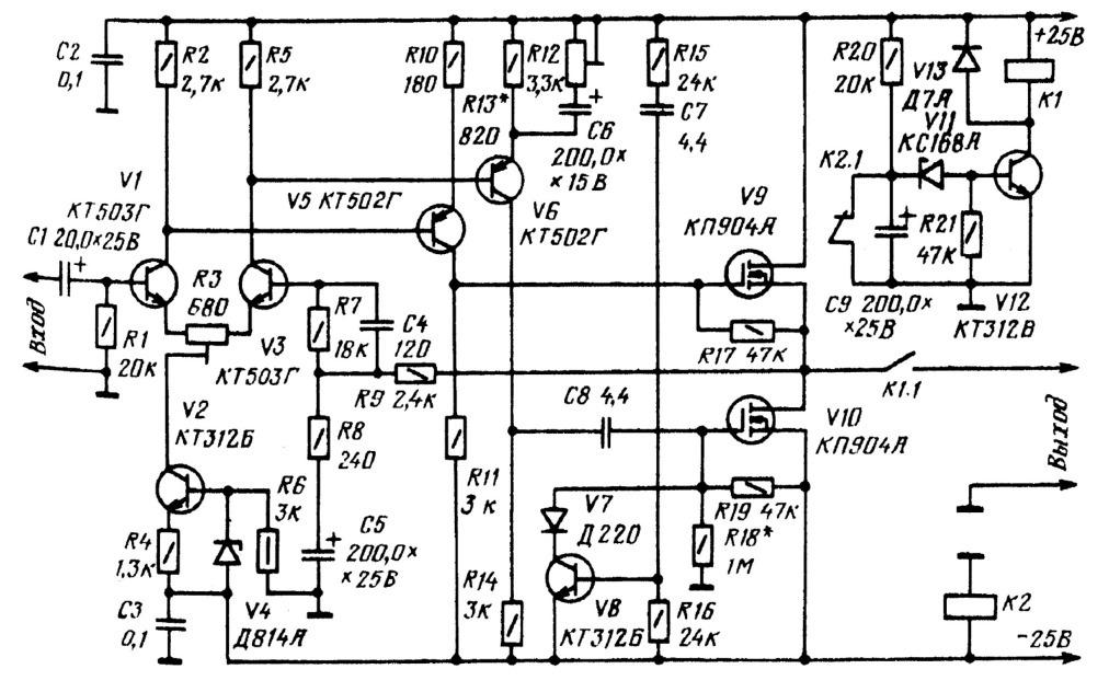 Унч на транзисторах - Схемы.