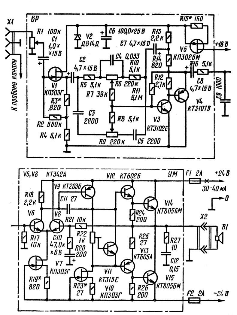 Зу на транзисторе кт803 принципиальные электрические схемы Источники питания в которых силовые элементы работают в...