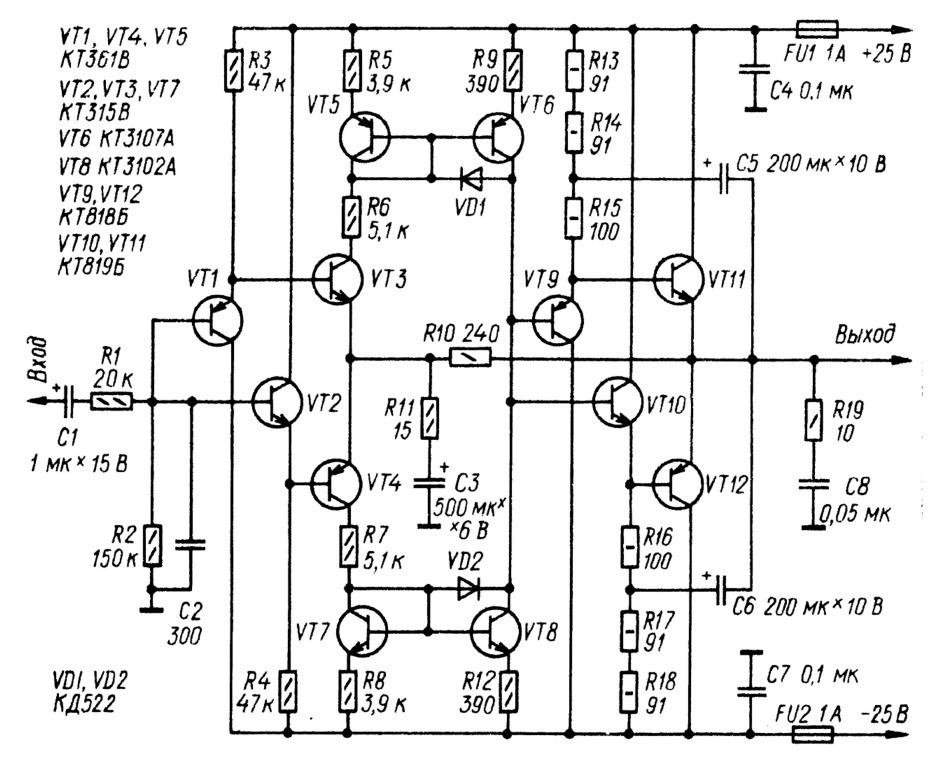 Вниманию читателей предлагается схема усилителя мощности звуковой частоты (УМЗЧ), оконечный каскад которого...
