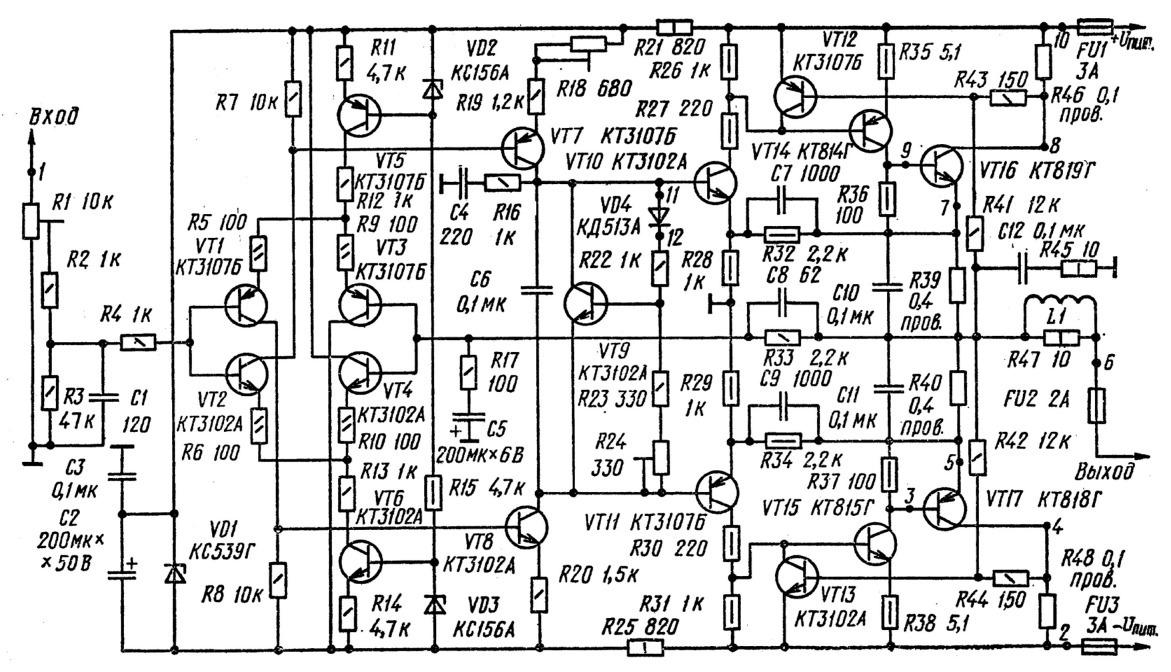 схема умзч с выходом на транзисторах
