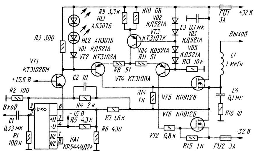Радио-схемы Радиолюбителя