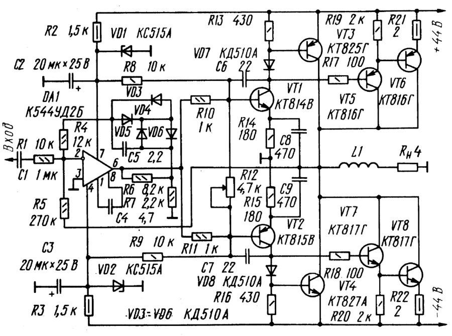 Полученную принципиальную схему усилителя приведена на базе усилителиусилитель мощности показана . орбита таи...